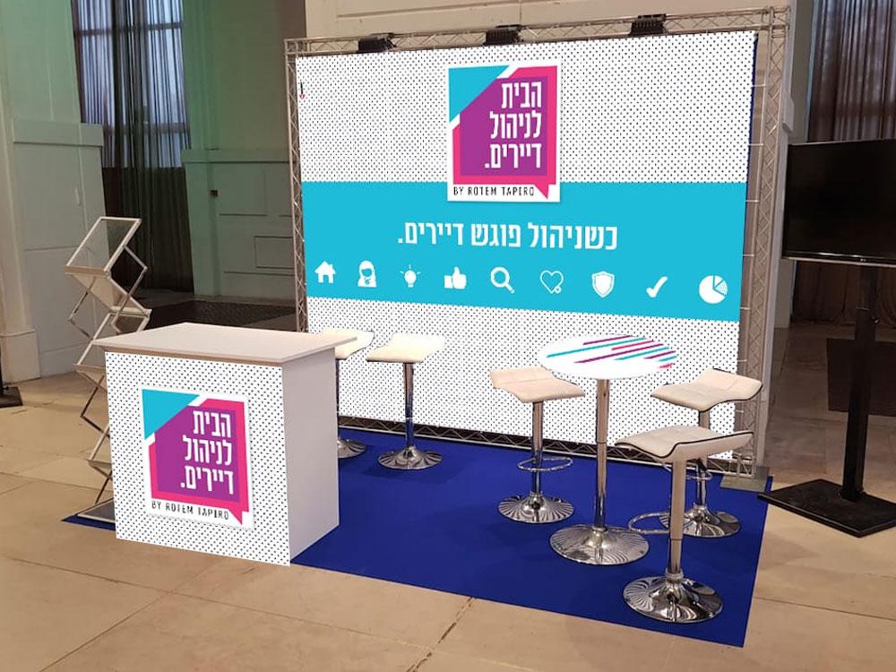 מתחם דרייפוס 1-9 חיפה